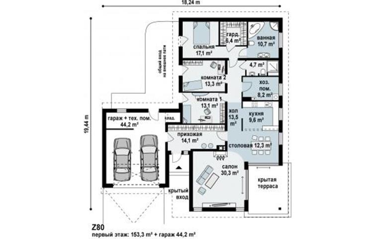 Чертеж дома с террасой и гаражом